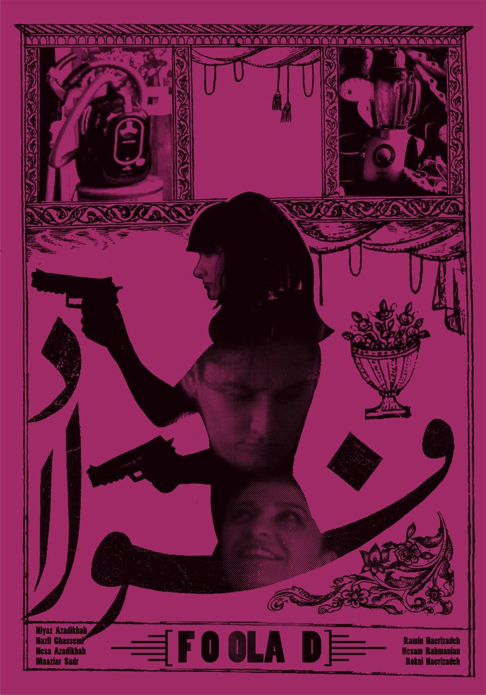 poster-rgb (2).jpg