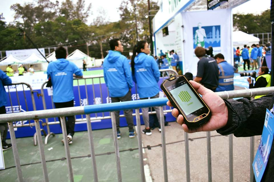 Thanks for choosing E-Go mobility's Walkie Talkie services.  It is our honor to take part of this major sports event, enabling a professionally support for event organizers and support teams to work seamlessly! See you again in next year!