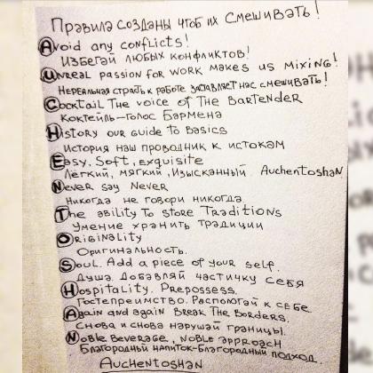 Фильченко_b.jpg