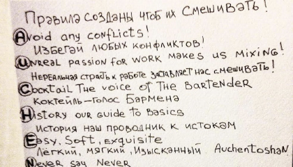 Фильченко_s.jpg