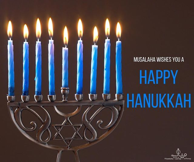 We at #Musalaha would like to wish our #friends a Happy #Hanukkah! #lights #holidays #celebration #hanukkiah #menorah #festivaloflights #eightdays