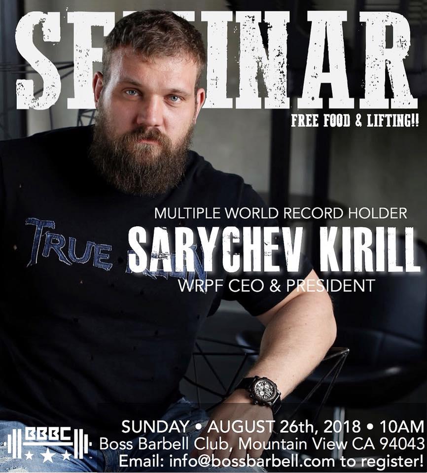 sarychev seminar flyer.jpg