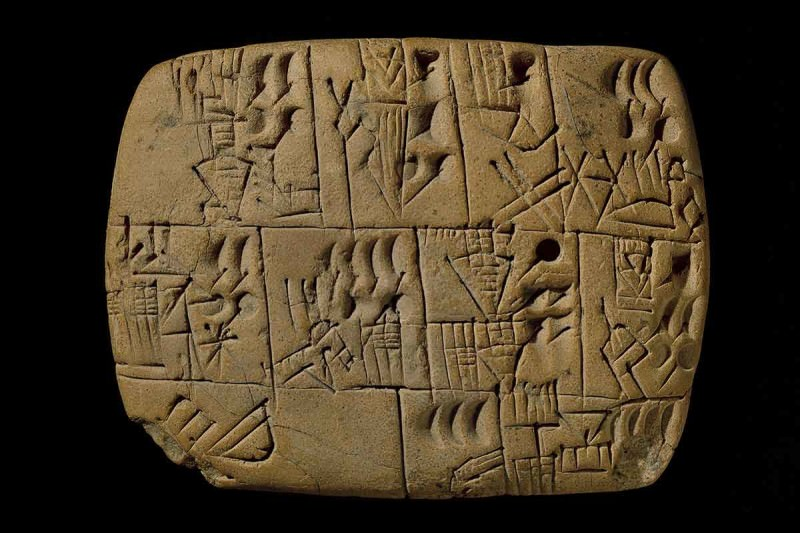 A Sumerian tablet dated to 5,000 years ago. It records the payment of a worker with beer.