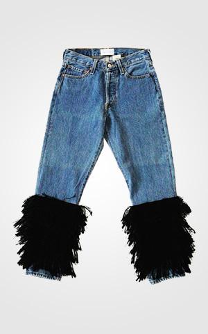 Black Fringe Jean