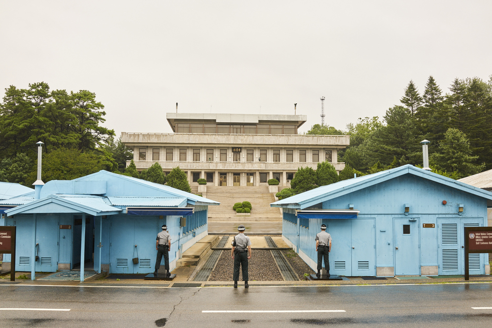 DMZ - Joint Security Area