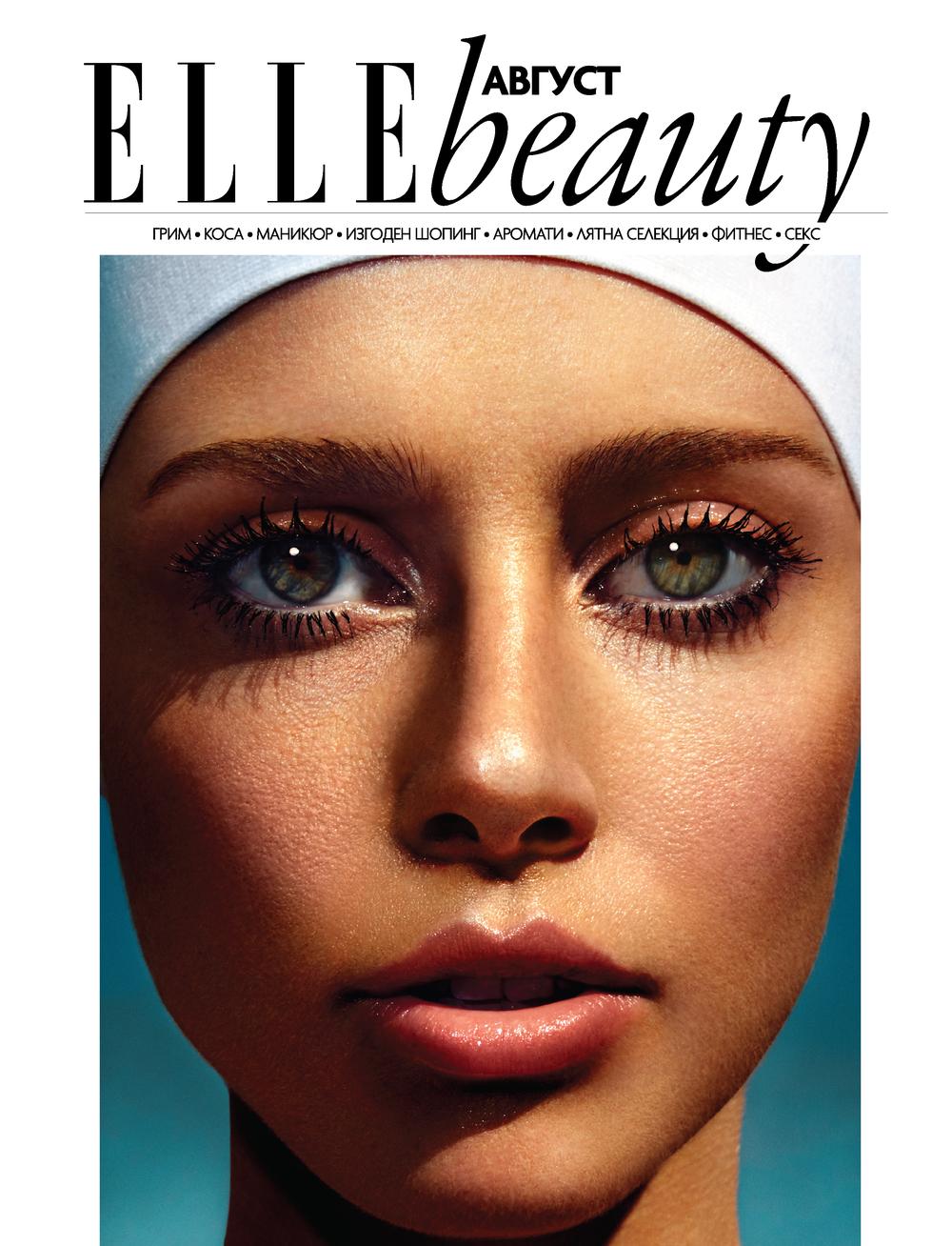 ELLE_117_10_Beauty - 1 FG.jpg