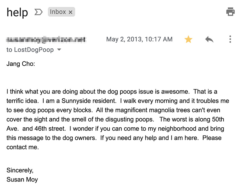 DogPoopProject_Email_3.jpg