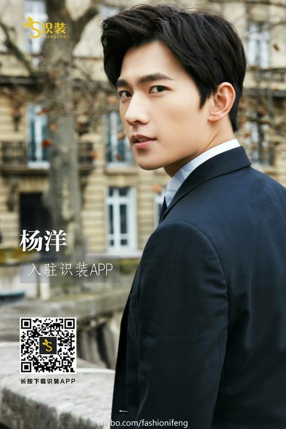 YANG YANG  COUNTRY: CHINA  YOU'LL FALL FOR HIM IN: LOVE 020