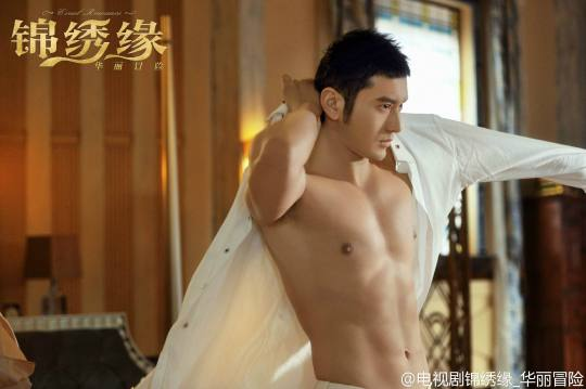 HUANG XIAMING  COUNTRY: CHINA  YOU'LL FALL FOR HIM IN: CRUEL ROMANCE