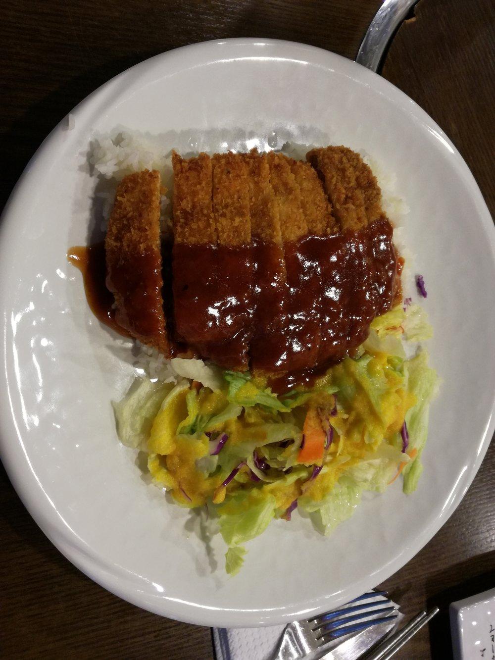 Don Kat Su Pork