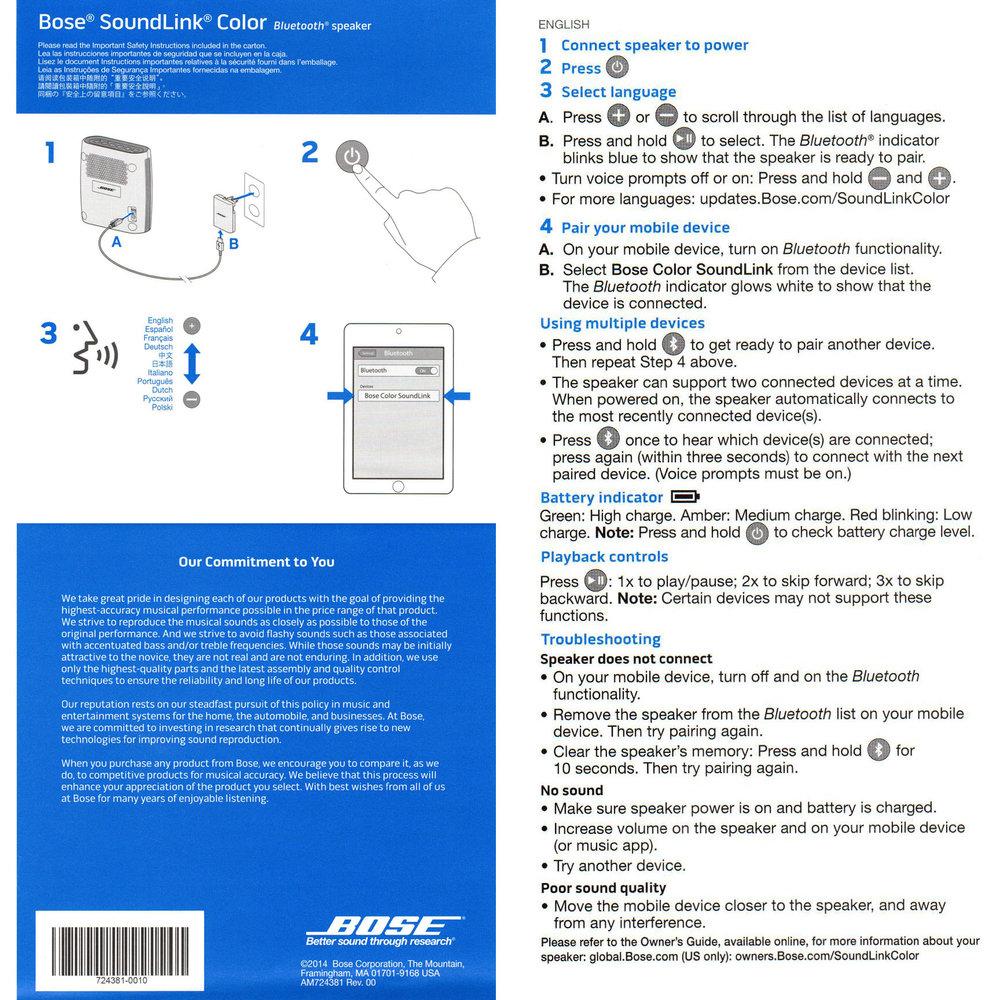 Bose Instructions 01.jpg
