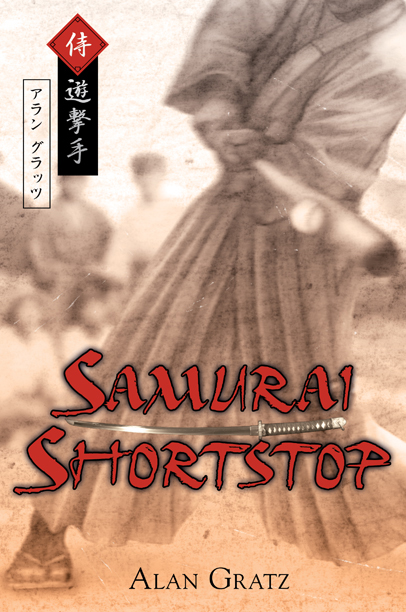 image_cover_samurai_web copy.jpg