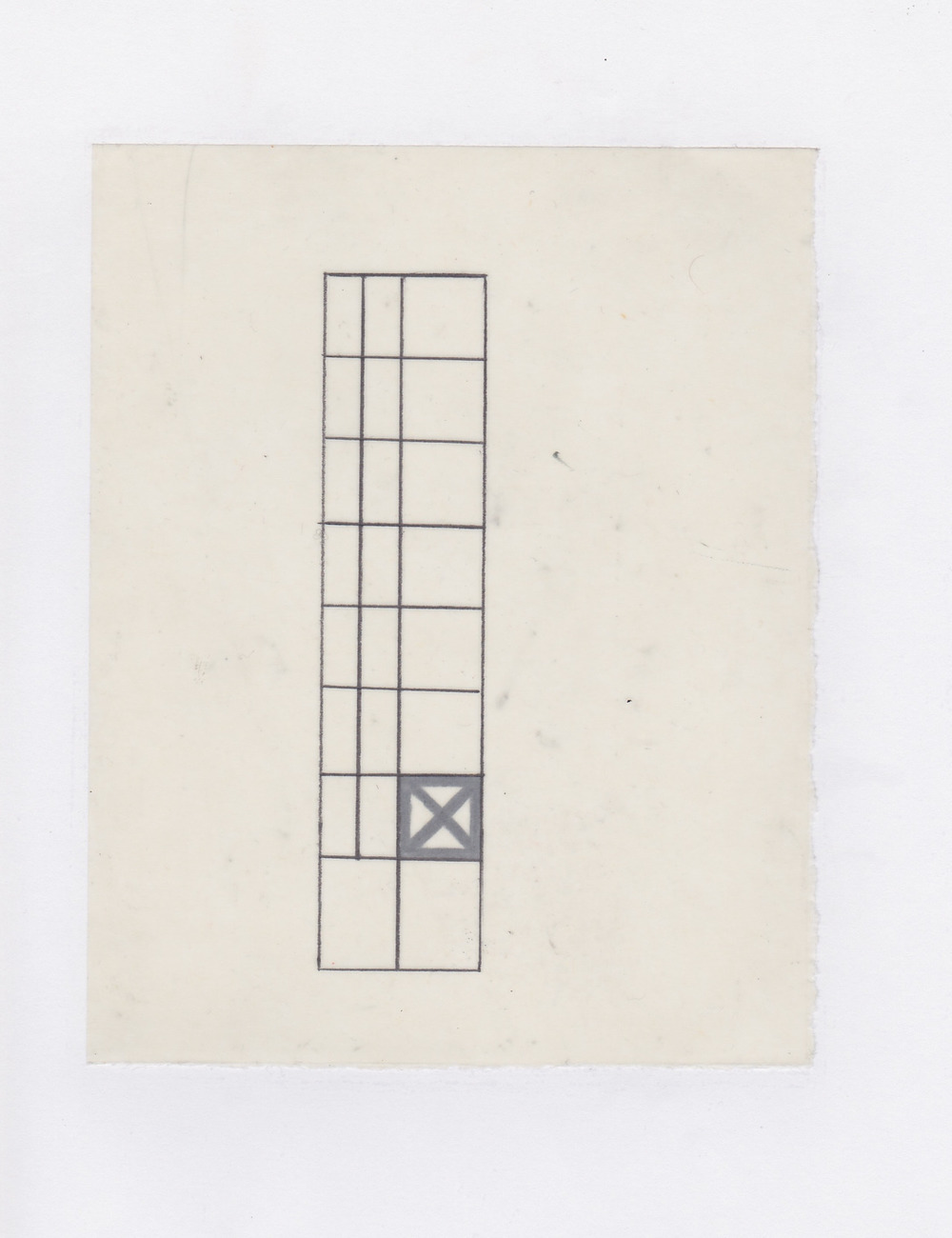 North and South (the city, observations 14)  Pencil on oiled fabriano paper x 2  140mm x 180mm  December 2013