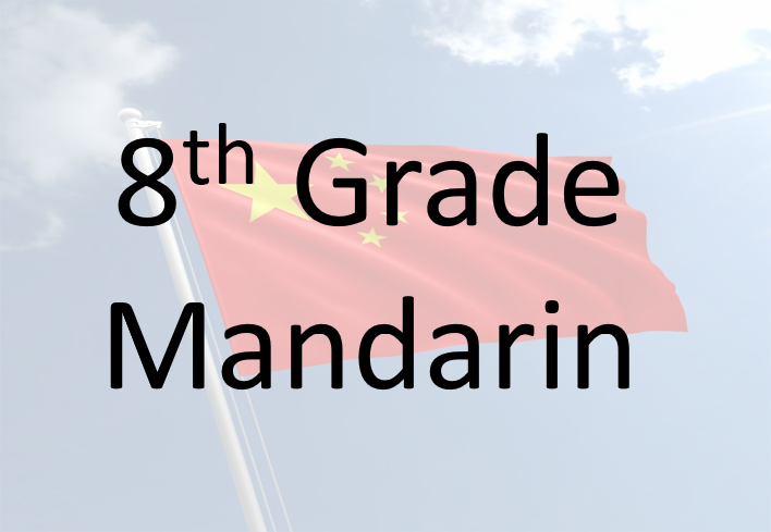 8th Mandarin.png