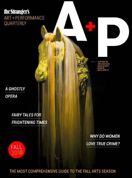 1536850574-fall_ap_cover.jpg