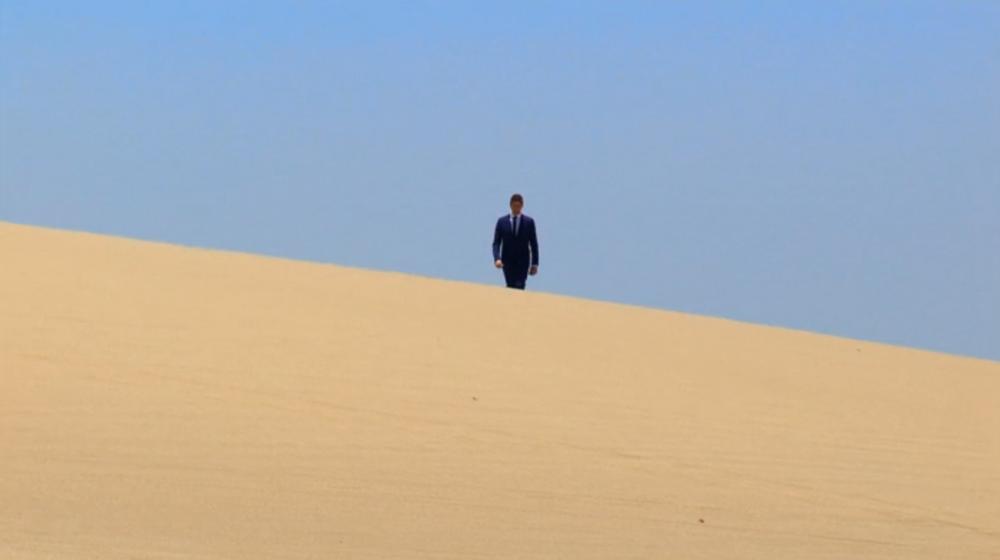 desert 1.png