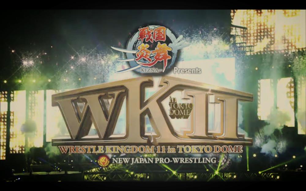 Wrestle Kingdom 11 (NJPW)
