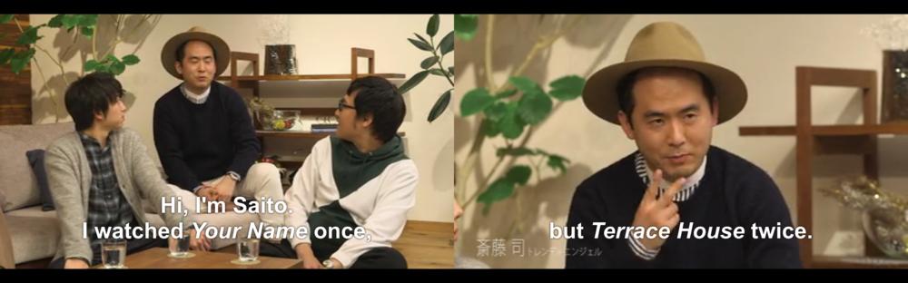 You gotta love a man that prefers Terrace House over Kimi No Nawa
