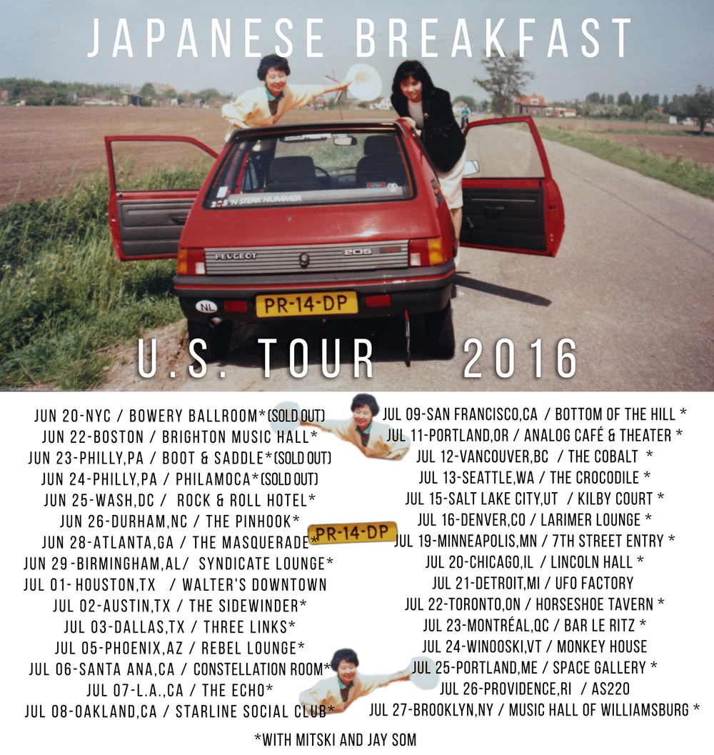 us-tour-2016-poster-Wide.jpg