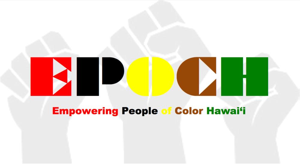 EPOCH Logo 2.png