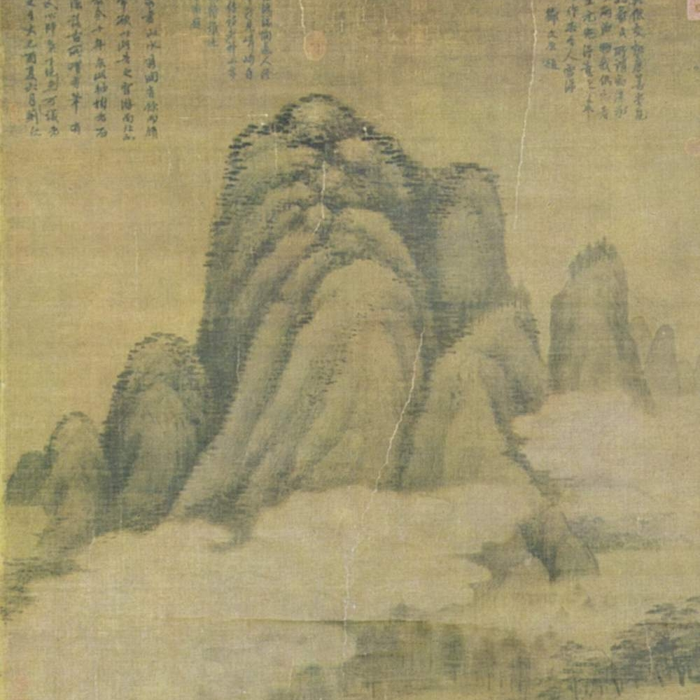 Gao Kegong [Public domain or Public domain], via Wikimedia Commons