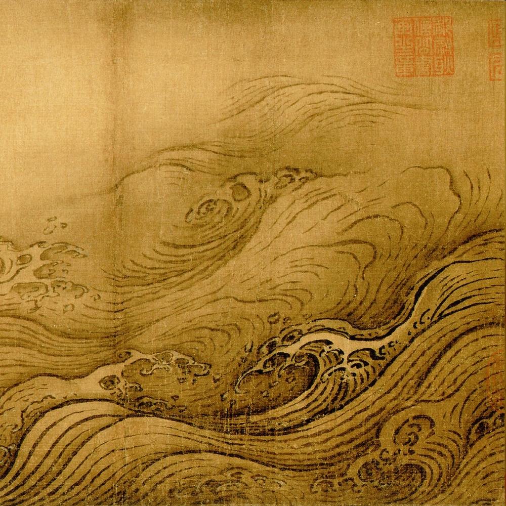 Ma Yuan (painter) [Public domain], via Wikimedia Commons