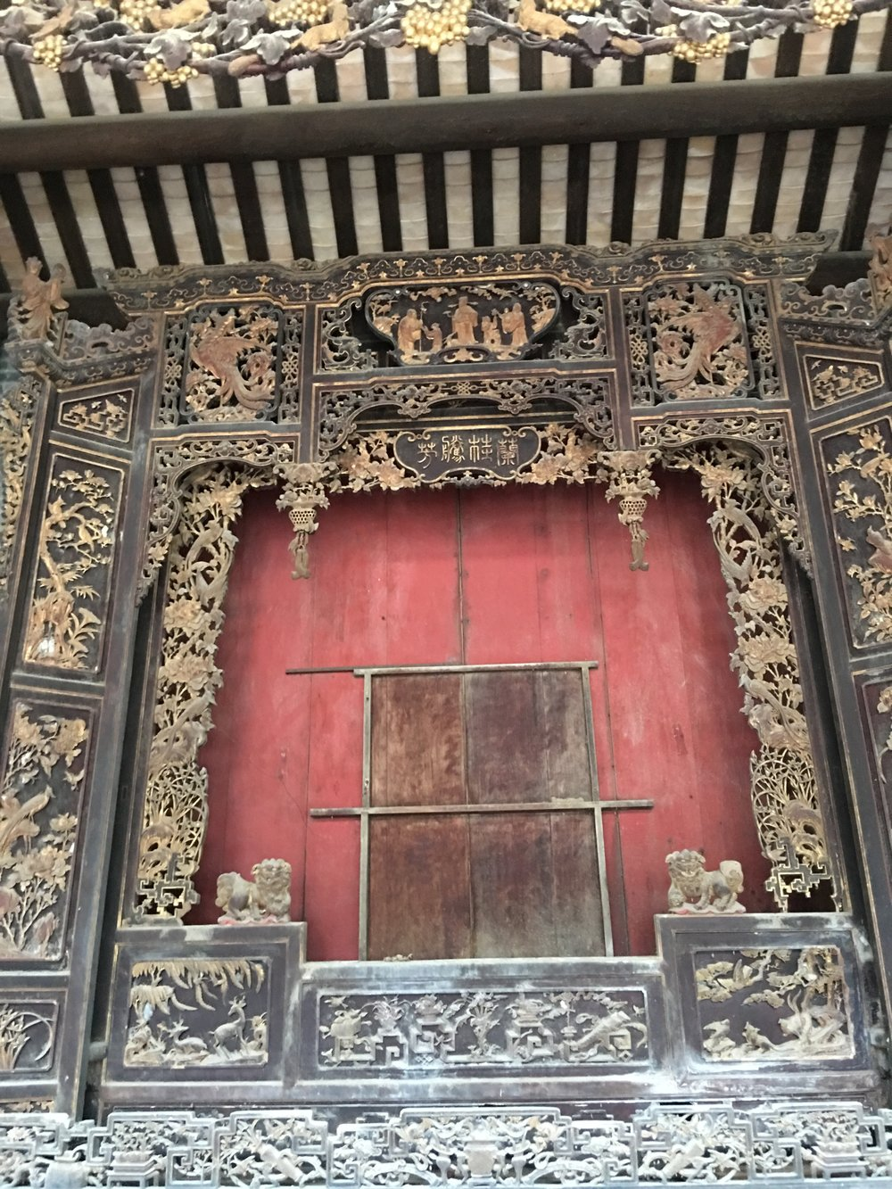 Shrine in Guangdong. Author's own photograph.