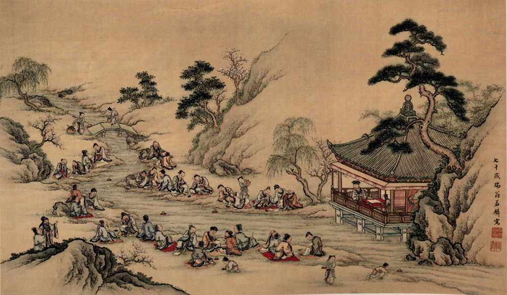 Yamamoto Jakurin,  Meandering Stream at Lan-ting , 1790. Color on silk.