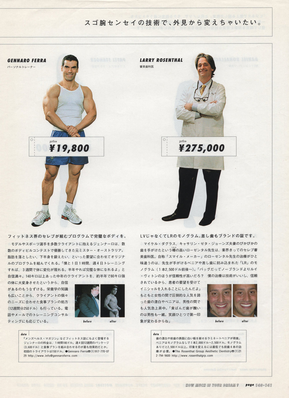 Brutus magazine, featured fitness coach, Japan