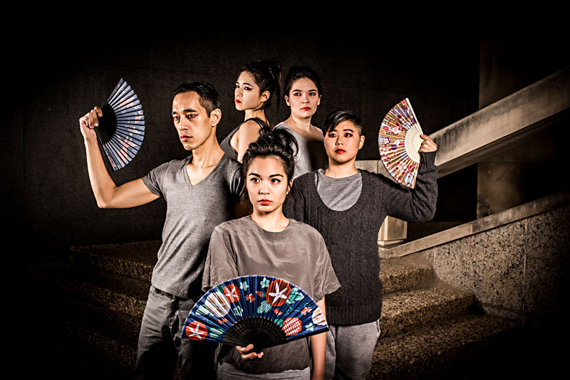 The Mikado: Reclaimed. Photo by Sandy Carson.