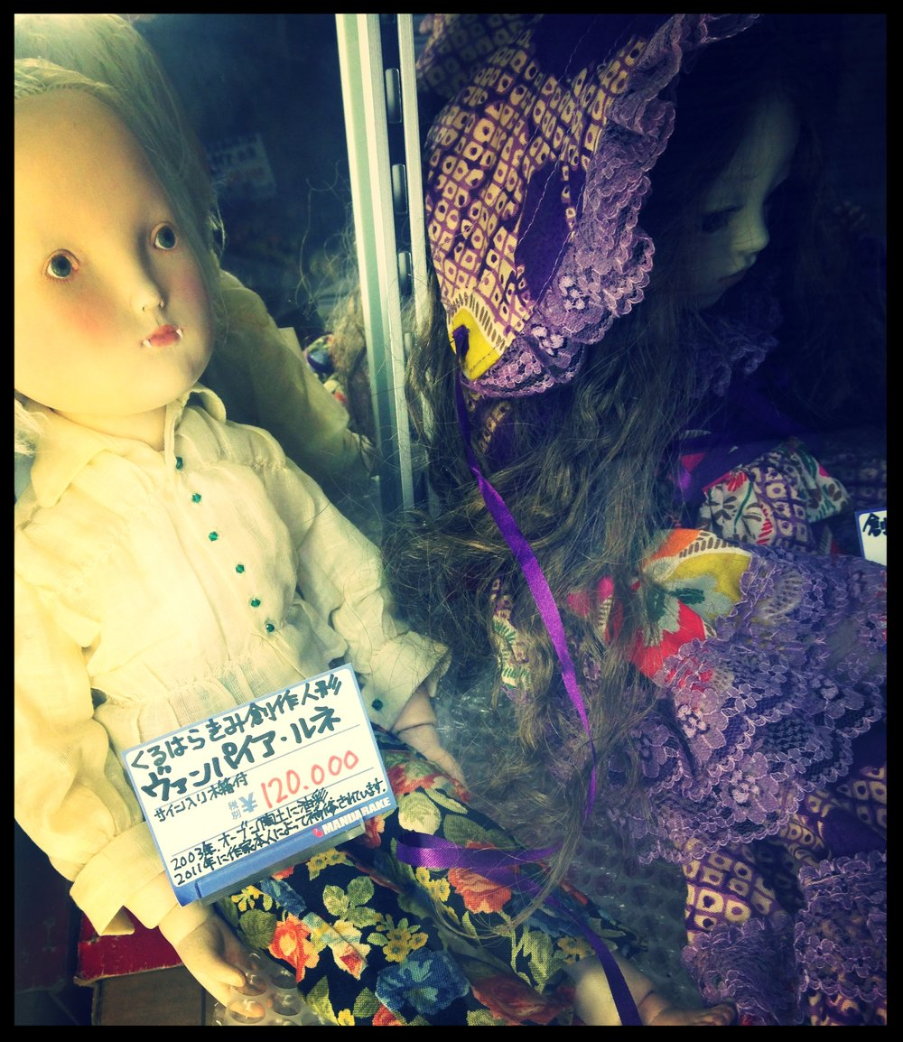 Is this a vampire doll? Just one of the many fun items at Nakano Broadway