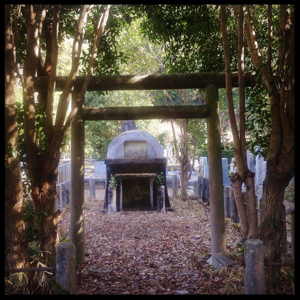 Obiyama Cemetery