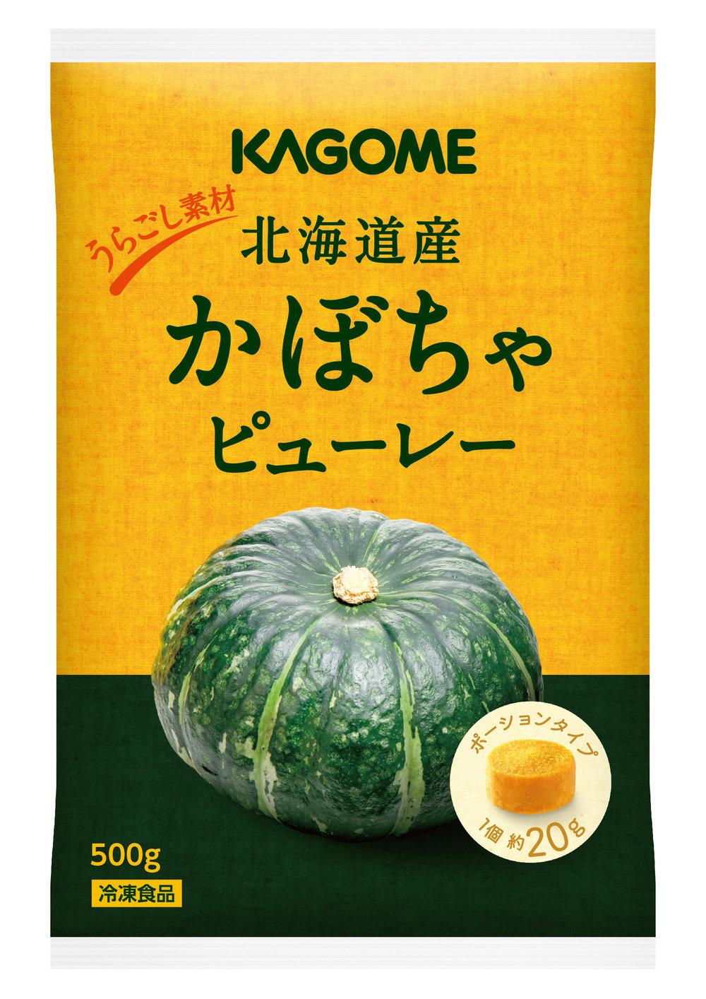 pumpkin_puree_front_180613.jpg