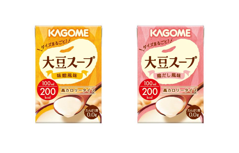 大豆スープ-07.jpg