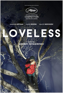 Loveless_(film).png