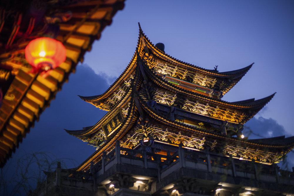 Wuhua Tower