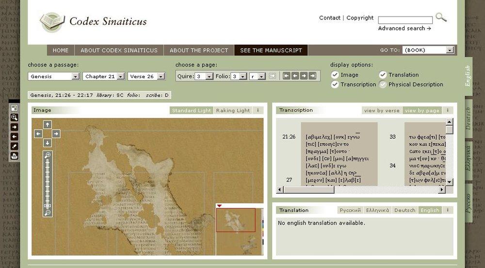 Codex Sinaiticus online.