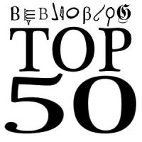 Biblioblog Top 50