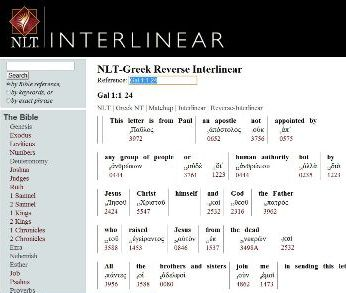 NLT Interlinear is now online.