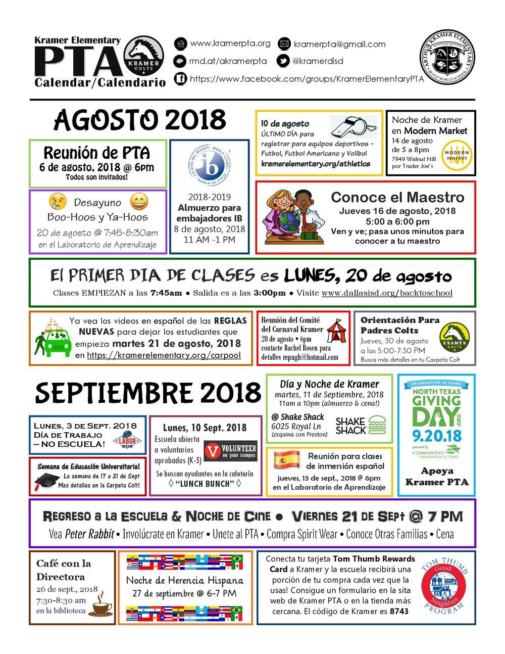 August calendar-spanish.jpg