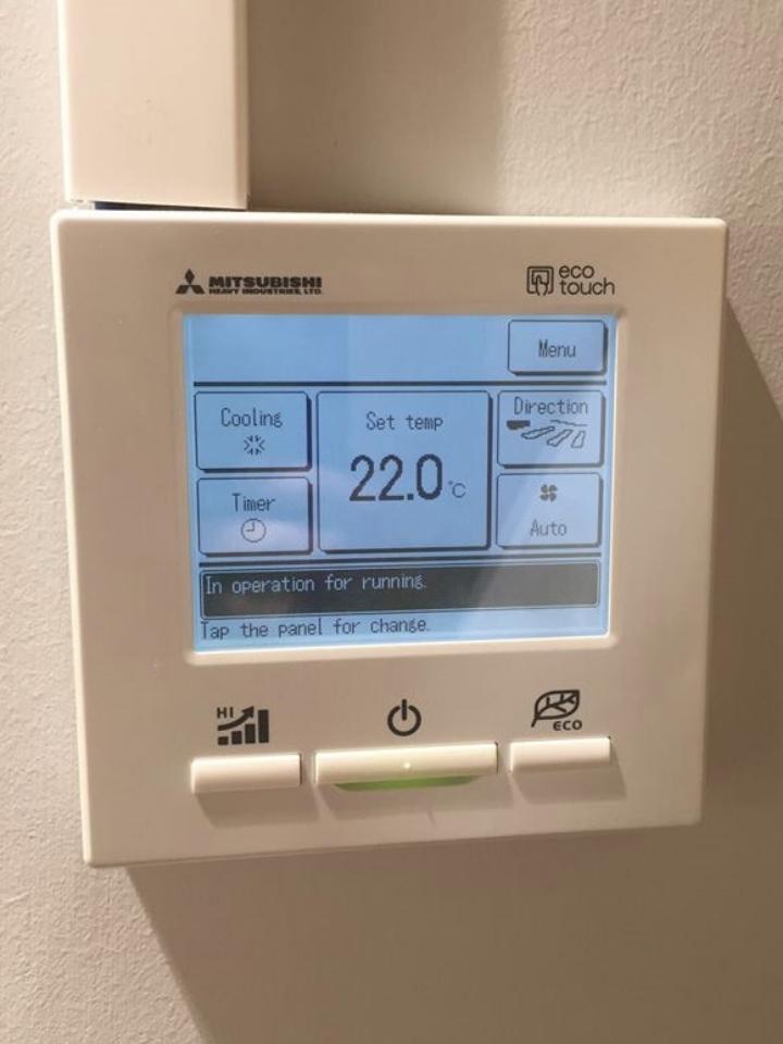 Ny aircondition