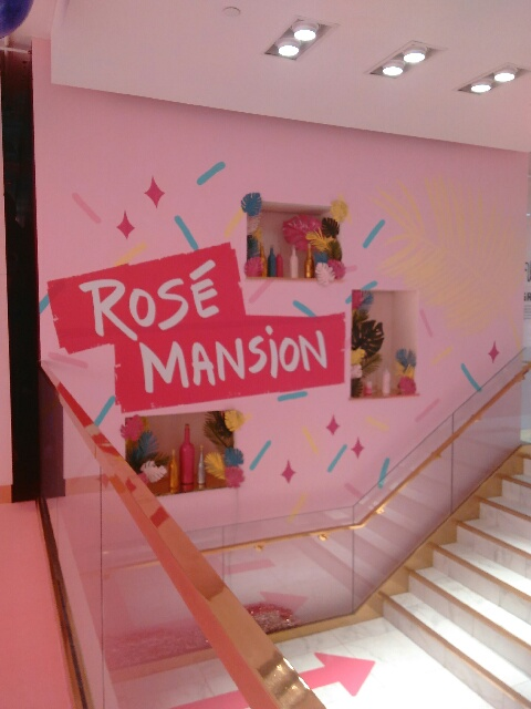 Rose Mansion.jpg