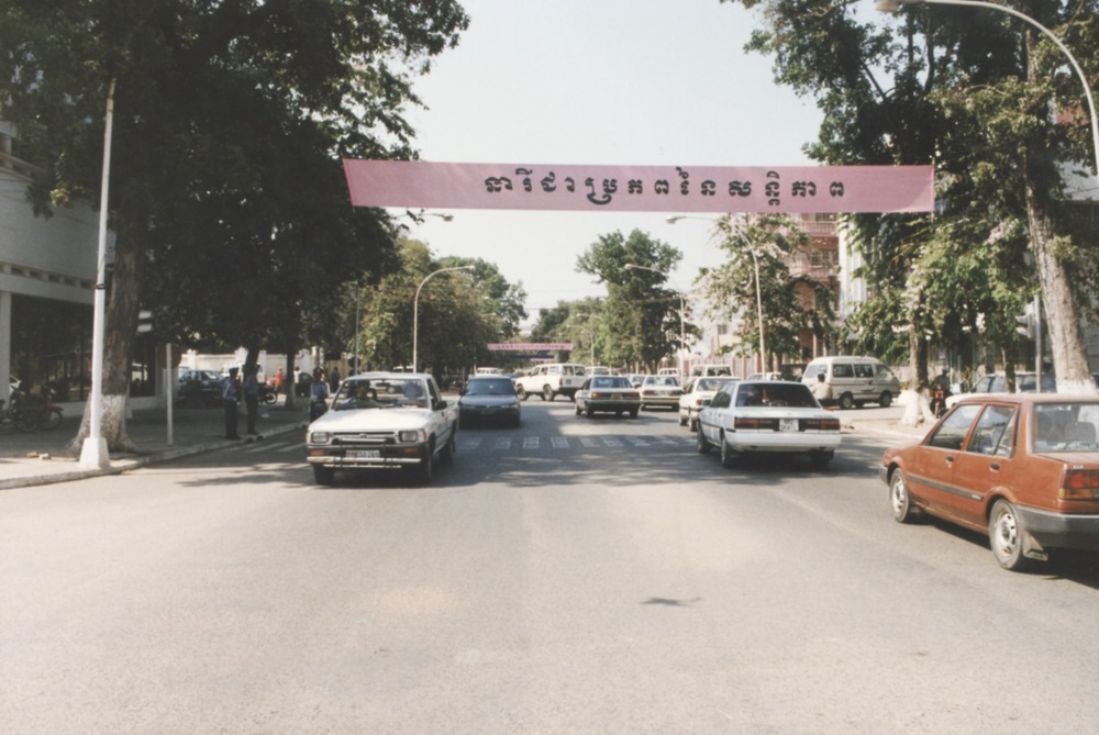 1996 VNAH in Cambodia - 06.jpeg
