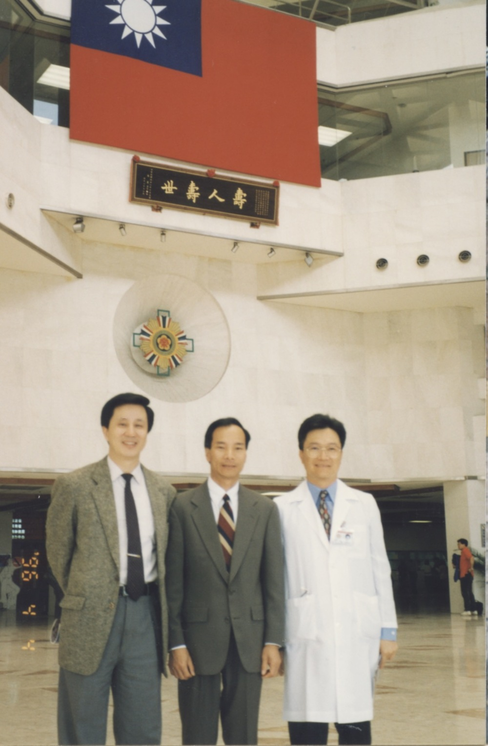 1996 VNAH in Taipei - 03.jpeg