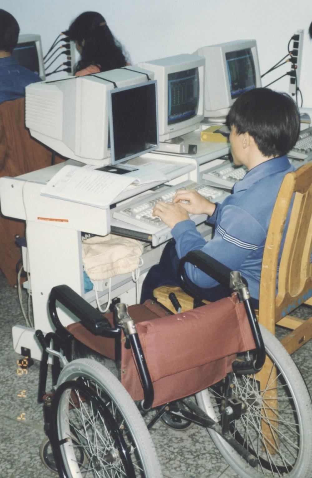 1996 VNAH in Taipei - 13.jpeg