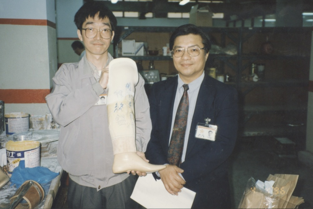 1996 VNAH in Taipei - 21.jpeg