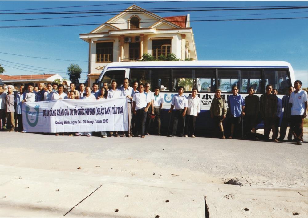 VNAH Prosthetic Outreach July 2010 - 01.jpeg