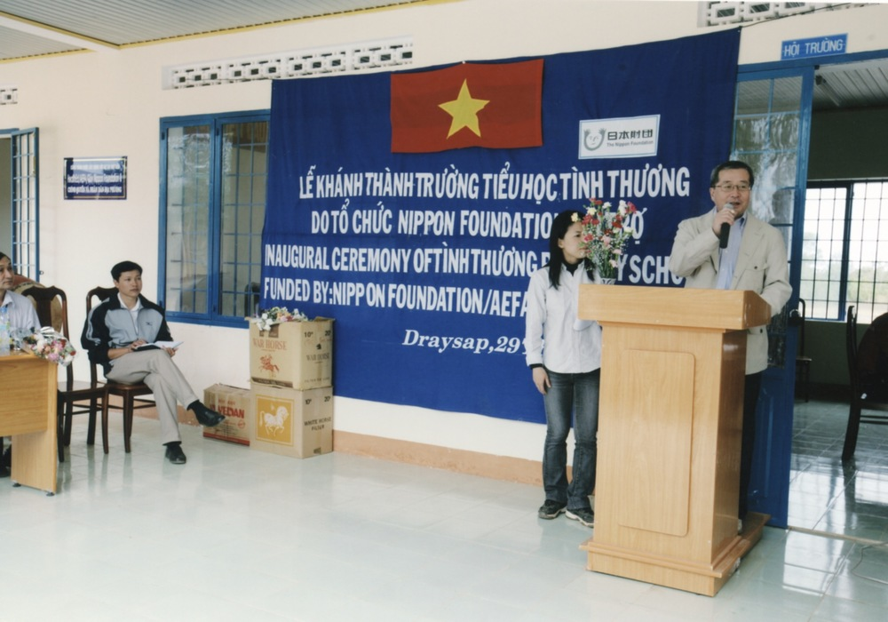 Opening Ceremony for a Primary School in Kontum Prov. (Central Highland) 2008 - 11.jpeg