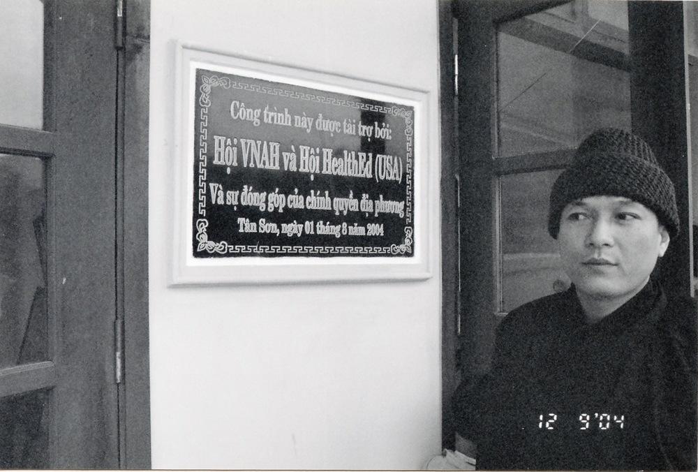 VNAH 2004 Volunteers - 31.jpeg