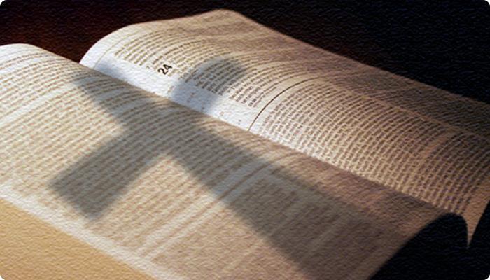 BibleCross image.jpg